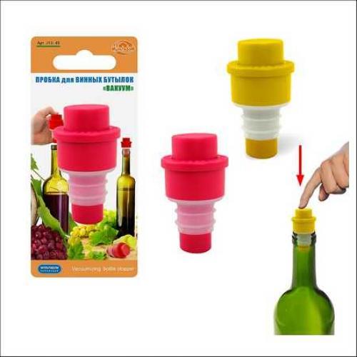 Пробка для винных бутылок Вакуум, 2 цвета